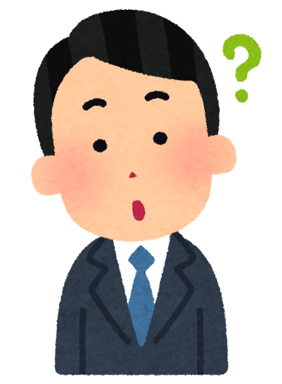 business_man3_1_question[1]