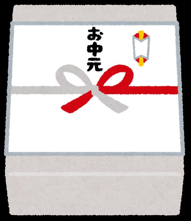 okurimono_noshigami_ochugen